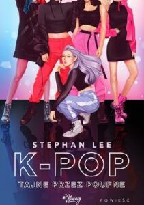 K-pop Tajne przez poufne